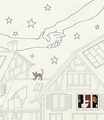 恋人どうし (Koibito Doushi) - Ayano Tsuji