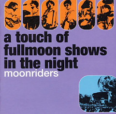 A Touch Of Fullmoon Shows In The Night (CD1)