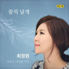 Dream Wings (Single)
