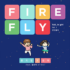 Fall, In Girl (Single) - Hwang Chi Yeol, Eunha ((GFRIEND))