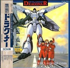 Metal Armor Dragonar BGM Collection Vol.1