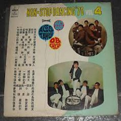 Non Stop Vol 4 - Dancing Mood