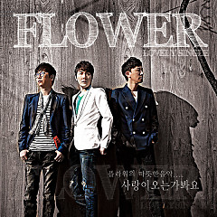 Love coming Go on - FLOWER