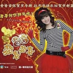 恭喜恭喜 / Chúc Mừng - Hương Hương