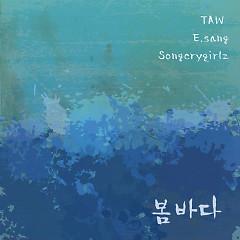 Bommada (봄바다) - Taw,Songcrygirlz
