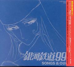 Rikka no Kessho - C-999