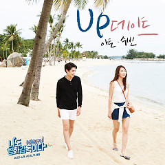 I Am A Movie Director Too OST Part.2 - Subin, ATO ((Dalshabet))