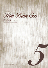 Vol.5 So Long... - Kim Bum Soo