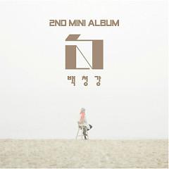 White (2nd Mini Album)