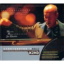 Miyazaki Hayao Joe Hisaishi Musical Journey (CD1) Part I