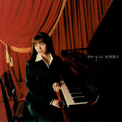 Scarlet - Junko Iwao