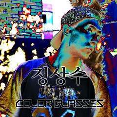 Color Glasses - Jung Sang Soo