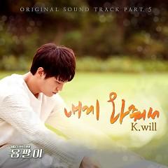 Yong Pal OST Part.5 - K.will