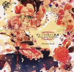 Vermillion ni Hanataba Fleurs pour Vermillion - Attrielectrock