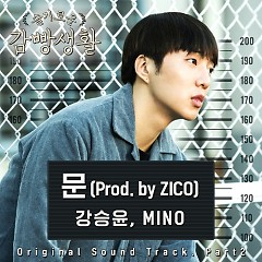 Prison Playbook OST Part.2
