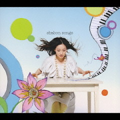 Shabon Songs