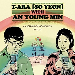 Ahn Young Min Of A-Family