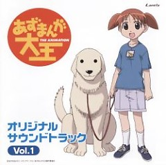 AZUMANGA-DAIOH Original Soundtrack Vol.1 CD2 - Masaki Kurihara