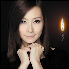妍亮 SHINE / Thắp Sáng - Quan Tâm Nghiên