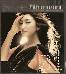 A Day Of Renew