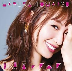 Uchouten Traveler - Haruka Tomatsu