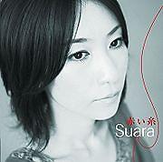 赤い糸 (Akai Ito) - Suara