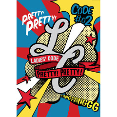 Code#2 Pretty Pretty - Ladies' Code