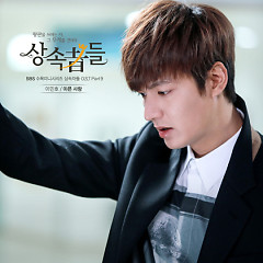 The Heirs OST Part.9 - Lee Min Ho