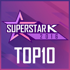 Superstar K 2016 Top 10