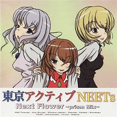 Next Flower ~ prism Mix ~