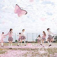 桜の木になろう (Sakura no Ki ni Narou)