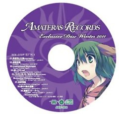 Amateras Records Exclusive Disc Winter 2011