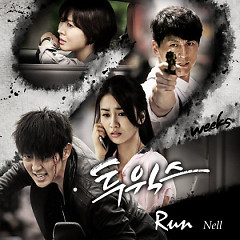 Two Weeks OST Part.1