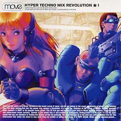 Hyper Techno Mix Revolution I