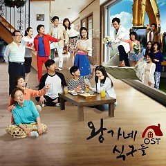 The Wang Family OST