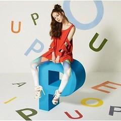パペピプ♪パピペプ♪パペピプポ♪ (Papipepu Papipepu Papipupepo) - Nozomi Sasaki