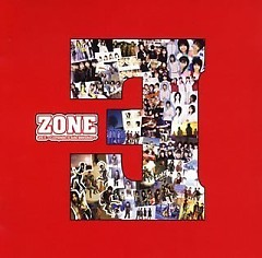 Ura E~Complete B side Melodies~(CD2) - Zone