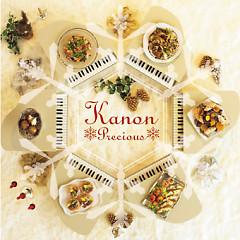 Precious  - Kanon