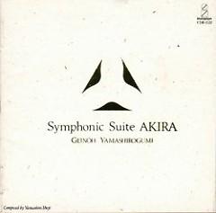 Symphonic Suite Akira - Geinoh Yamashirogumi