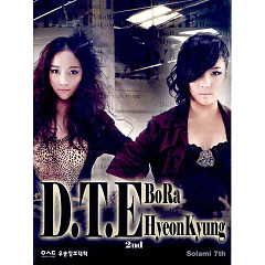 BoRa & HyeonKyung (Single) - D.T.E