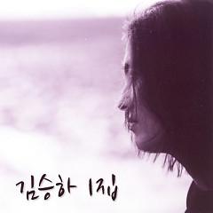 Kim Seung Ha