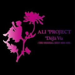 Deja Vu ~The Original Best 1992-1995~