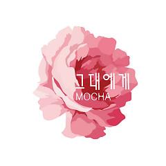 Thee - Mocha