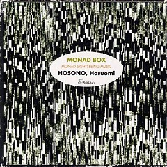 Monad Box CD1 - Haruomi Hosono