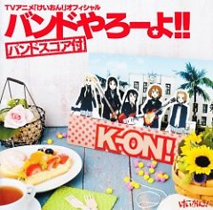 TV Animation K-ON! Official Band Yarou yo!! Part 1 CD1