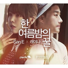 Project Single 'A Midsummer Night's Sweetness' - Raina,San E