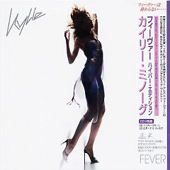 Kylie (Japanese Edition)