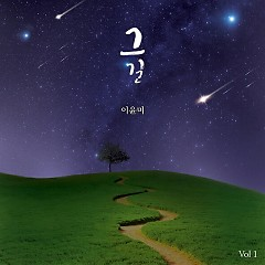 The Way (Single) - Lee Yoon Mi