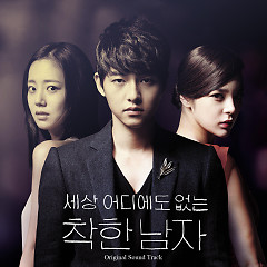 Nice Guy OST Part.1