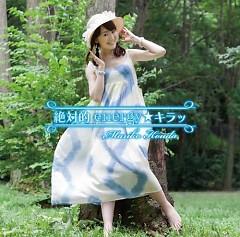 Zettaiteki energy Kira - Mariko Kouda